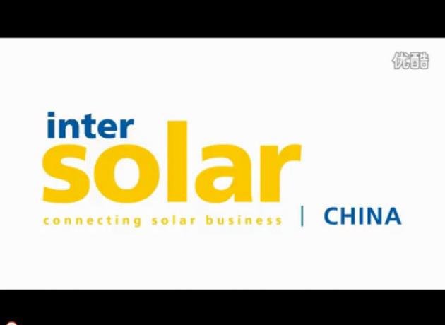 Intersolar China 往届回顾 (393播放)