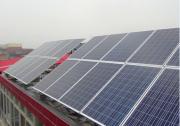 北京平谷区5KW个人光伏电站并网全程经验分享
