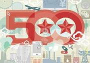 """2014年""""中国500强""""榜单之光伏企业盘点(图)"""