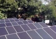 阳光电源与林洋电子签署战略合作协议