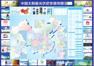 中国太阳能光伏逆变器地图