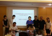 固德威与北京交通大学签署战略合作协议