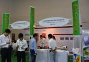 【欧乐报道】固德威亮相第十一届亚洲光伏创新技术产品展会