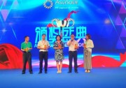 2016 AsiaSolar 亚洲光伏创新企业 ——古瑞瓦特 实至名归