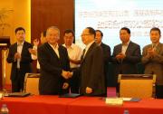 陕能集团和隆基股份达成战略合作,共同推进光伏先进技术发展