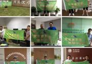 """【欧乐嘉兴行】探寻拉动嘉兴领跑中国家庭光伏的""""三驾马车"""""""