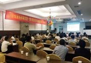 20170814杭州培训班,兆能带你get光伏新知识