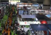 2017第九届广州国际太阳能光伏展8月18日圆满落幕,人气火爆好评不断