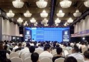 论剑河南|古瑞瓦特出席户用分布式发展中原论坛暨第二届中国光伏扶贫研讨会