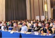 内蒙古自治区智能光伏技术交流经验分享会成功举办