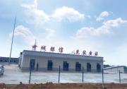 中城银信·爱康集团双品牌战略合作发布会即将启幕 彰显清洁能源领域无限机遇