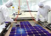 新世界纪录,隆基乐叶单晶PERC电池转换效率提升至23.26%!