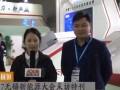 欧乐专访三晶:华东地区总监张和勇回顾三晶电气2017前三季度