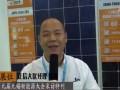 欧乐专访正信:大区经理徐翔谈正信核心服务