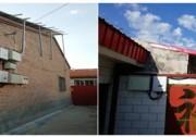 河北省50户贫困家庭扶贫项目案例分享