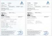 普兆PEDS全型号、多触点光伏直流开关通过UL508i认证,再创国内UL认证第一