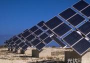 2018年太阳能将迎来重要转折 节省成本高达80%