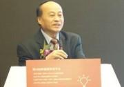 张久俊院士:壹定发国际娱乐产业发展未来还得看储能技术