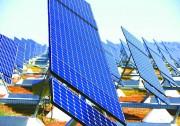 新能源企业加速走出去 一带一路成新兴增长极