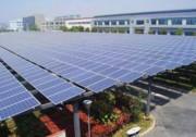 国内最大的停车场光伏发电项目在河北投用