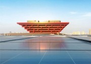 GTM Research公布全球十五大公用规模太阳能开发商