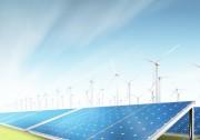 英媒:中国将成可再生能源技术领域领跑者