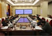 2018中国国际清洁能源科技推广周定于明年3月举行