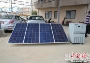中国赠送尼泊尔的32000套户用光伏发电系统正式交接