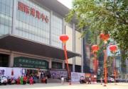 【展商风采】奔阳线缆与您相约6月27日京津冀光伏第一展    欢迎关注!!
