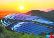 英利签署智利146兆瓦电站项目合同