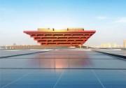 加强行业信用体系建设 推动建筑光伏高质量发展