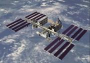 中科空间太阳能SPSS计划将引入区块链技术