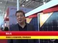 【欧乐访品牌】3.5太阳能春博会之宏力太阳能
