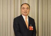 全国人大代表曹仁贤:建立储能市场机制 加大储能技术应用
