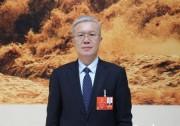 张凡华:配套协同支持光伏发电全额消纳
