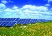 天合光能发展大会暨能源物联网论坛即将举行