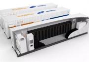 阳光电源储能:捷报频传,再获调频项目大单
