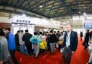 首航新能源闪耀亮相北京四新展
