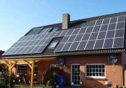 选对了屋顶光伏电站 发电量才能更高