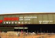 """这将是一场刷新全球光伏专业展览史多项纪录的展会   SNEC第十二届国际太阳能光伏""""两会""""即将在沪盛大开幕"""