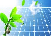 我国鼓励开发太阳能无人机等光伏产品