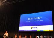 东方日升携高效组件技术亮相澳大利亚太阳能光伏展