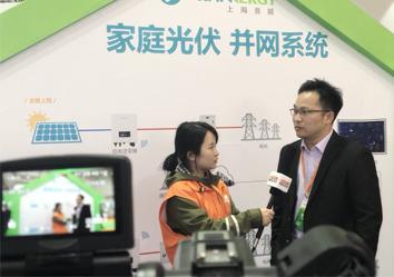 【欧乐访品牌】上海兆能:产品获得市场认可 18年更专注用户 (133播放)