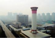 """世界首座太阳能城市空气清洁综合系统的西安""""除霾塔""""亮相"""