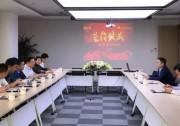 捷报频传!爱康绿色家园与宿州市淮海村镇银行签订战略合作协议!