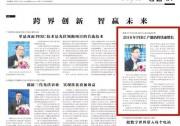 隆基乐叶副总裁唐旭辉:2018年PERC产能仍将快速增长