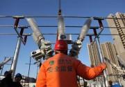 河南再调光伏电站标杆上网电价 每千瓦时下调0.05元