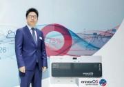 转载丨全球总装机量超65GW SMA领跑光伏逆变器市场