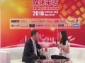 【欧乐访大咖】上海SNEC展会采访系列之中勤实业股份有限公司董事长陈延方