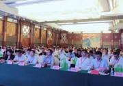 四季沐歌出席2018中国光伏新发展研讨会 共谋潜力市场新商机